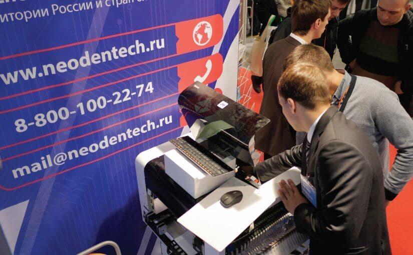 Компания «NeoDen Technology» открыла официальное представительство в России